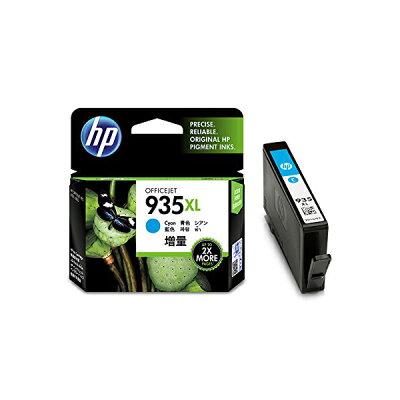 HP インクカートリッジ C2P24AA 1色