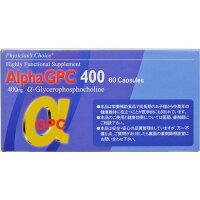アルファGPC(α-GPC) 400(60カプセル)