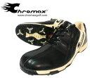 Chromax  クロマックス ゴルフシューズ プラド ソフトスパイクタイプ CRM-1001 PRADO ブラック/ベージュ