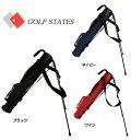 GOLF STATES ゴルフステーツ セルフスタンド付きクラブケース GSCC-2020