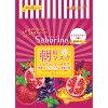 サボリーノ 目ざまシート 完熟果実の高保湿タイプ 5枚入
