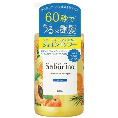 サボリーノ 髪と地肌を手早クレンズ トリートメントシャンプー モイスト(460mL)