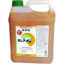 (農耕地登録除草剤)サンフーロン液剤 10L 大成農材