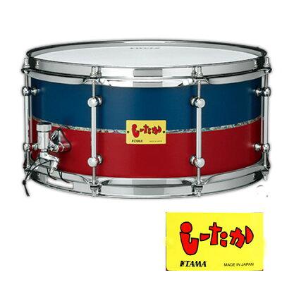 TAMA スネアドラム TF1465 古田たかし Signature Snare Drum