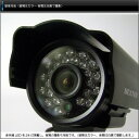 NEXTEC(ネクステック) 赤外線LED付き防塵・防滴カラー監視カメラ(セキュリティカメラ・防犯カメラ) NX-D323