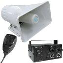 スピーカー マイク アンプのフルセット 車載用拡声器 PAアンプリファイヤー NX-PA20