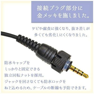 FRC 特定小電力トランシーバー用イヤホンマイク PRO カナルタイプ KENWOOD防水ジャック 1ピン 対応 FIRSTCOM FPG-24KWP