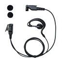 FRC イヤホンマイクPROシリーズ 耳掛けタイプ ICOM MULTI対応 FPG-23IM