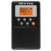 エフ・アール・シー 防災ラジオ NX-W109RDBKE