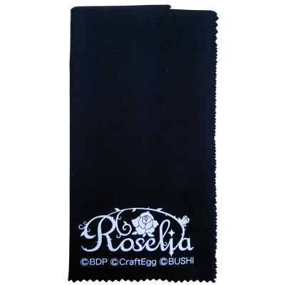ESPESP×バンドリ ガールズバンドパーティ コラボレーション Roselia ギタークロス Black CL-8 ROSELIA