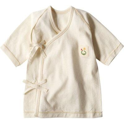 メイドインアース 新生児の肌着 短肌着(キナリ)(1枚入)