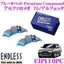 Ewig エーヴィヒ 輸入車用 ブレーキパッド ALFAROMEO GTV 2.5 V6 フロント用 EIP110PC