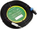 SSP-20 リーム スピーカーケーブル スピコン×PHONE 20m LEEM SSP20