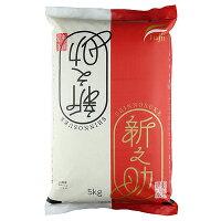 藤井商店 新潟米 新潟県産 新之助 5Kg