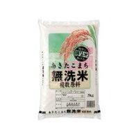 藤井商店/無洗米 あきたこまち 複数原料 5kg