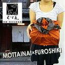 むす美 r  mottainai もったいないシリーズ シティクロス  dvd付 101オレンジ/茶