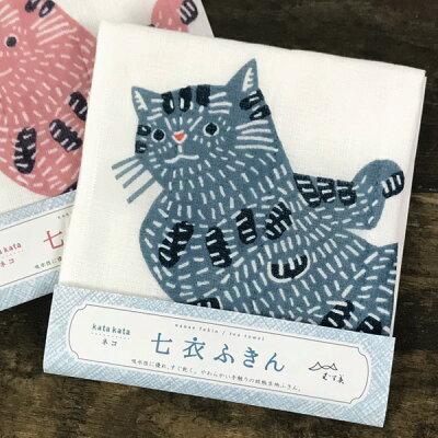 KATAKATA 七衣ふきん ネコ 猫 雑貨 グッズ