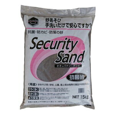 抗菌砂 15kg (産地により砂の色が異なります)