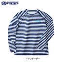 リバレイ/RBB  COOL ロングTシャツII マリンボーダー M