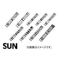 SUN/サン 積載量ステッカー 600Kg 600