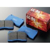 ENDLESS ブレーキパッド CCRG フロント ホンダ S-MX H8.11~ 排気量2000~ RH1/2 EP270 CCRG