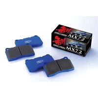 ENDLESS ブレーキパッド MX72 前後セット トヨタ ノア/ヴォクシー ZRR80/85 H26.1- 排気量2000 MX72449509