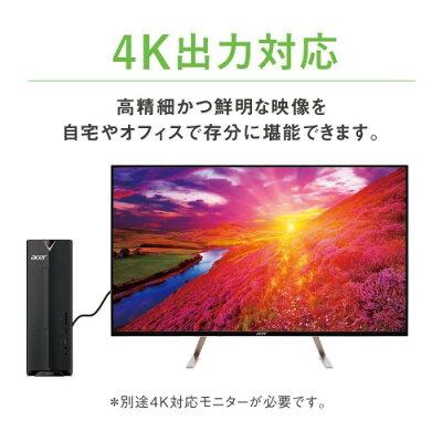 エイサー XC-885-N38F Aspire XC-885i3 8GB 1TB DSM WLAN Win10H64