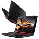 AN515-52-JF76A5 エイサー 15.6型ゲーミングノートパソコン Acer Nitro 5 WPS Office standard 付属 Core i7/メモリ 16GB/SSD 256GB+HDD 1TB/GeForce GTX 1050 Ti/リフレッシュレート 144Hz