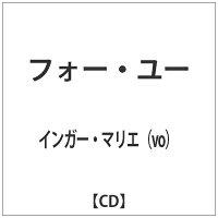 フォー・ユー/CD/TACS-0030