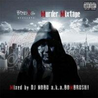 DJ Nobu aka Bombrush ディージェイノブ / MURDER MIXTAPE