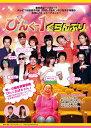 ぴんく-1ぐらんぷり/DVD/NYPRO-00001