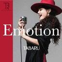 Emotion/CD/ESFT-0002