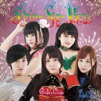 Shin-Se-Kai/CD/CLIP-004