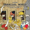 PARALLEL WORLD 5th Anniversary Complete Best -episode.0~episode.3-/CD/UCOL-001