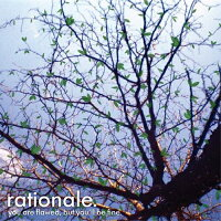 ユー・アー・フロード,バット・ユール・ビー・ファイン/CD/IG-092