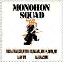 MONOHON SQUAD/CD/PTCQ-1005