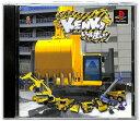 免許をとってビルを建てよう!! 建設機械シミュレーター「KENKI」いっぱい!