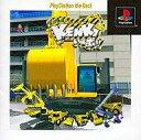 PlayStation The Best 建設機械シミュレーター「KENKI」いっぱい 免許をとってビルを建てよう!!