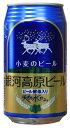 小麦のビール 缶(350mL*24本)