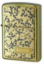 ZIPPO ジッポー ライター 唐草 アラベスク チタンメッキ 200 金チタン K-08