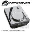 DECKSAVER DS-PC-CDJ350