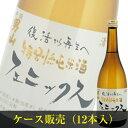 千両男山 特別純米酒 フェニックス 箱なし 720ml