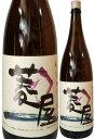 千両男山 特別純米酒 フェニックス 1.8L