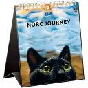 B2 グリーティングライフ/2018年/カレンダー/ヨーロッパを旅してしまった猫と12カ月カレンダー/C-973-NH