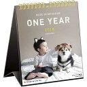 2018 卓上カレンダー / ONE YEAR