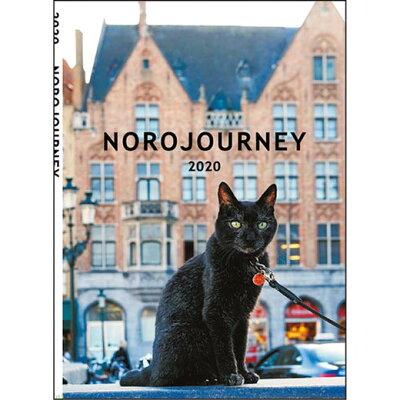 グリーティングライフ 2020年版 B6ダイアリー ヨーロッパを旅してしまった猫 CD-863-NH