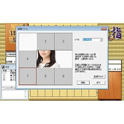 マイナビ 将棋レボリューション 激指15