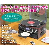 KUMAZAKi Aim マルチ オーディオ システム MA-17CD