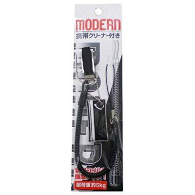 藤本サービス MODM-BK