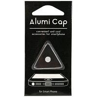 Aluminumアクセサリー アルミニウムイヤホンキャップ(SV)(SmaLaboプチ)